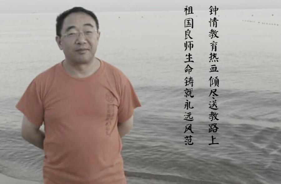 钟祖国 视频图.jpg