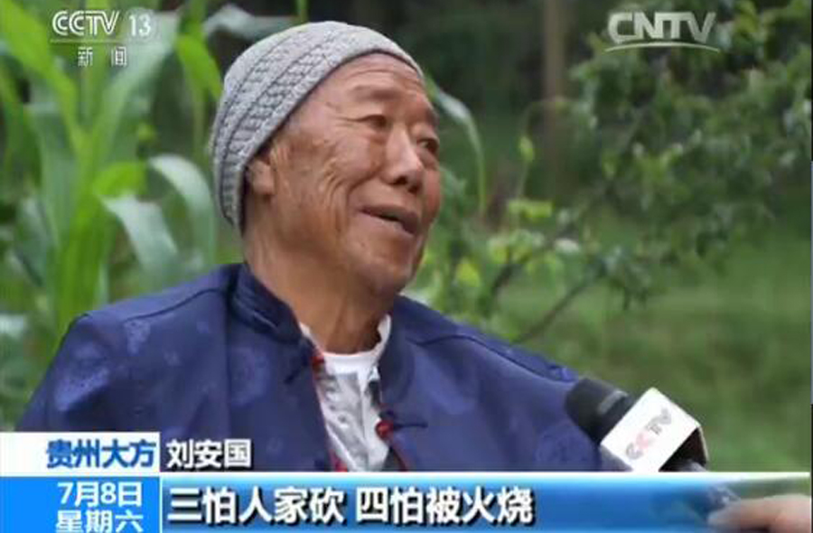 刘安国 视频图.jpg
