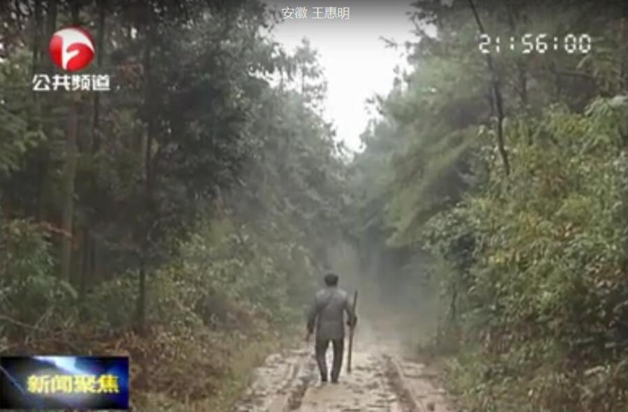王惠明 视.jpg