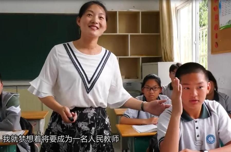 钱夕洋江苏 坚守讲台15年 罹患癌症不放弃