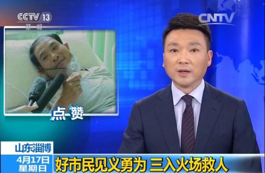 杨林江 疯狂老虎机图.jpg