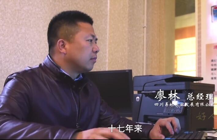 廖林 视频截图.jpg