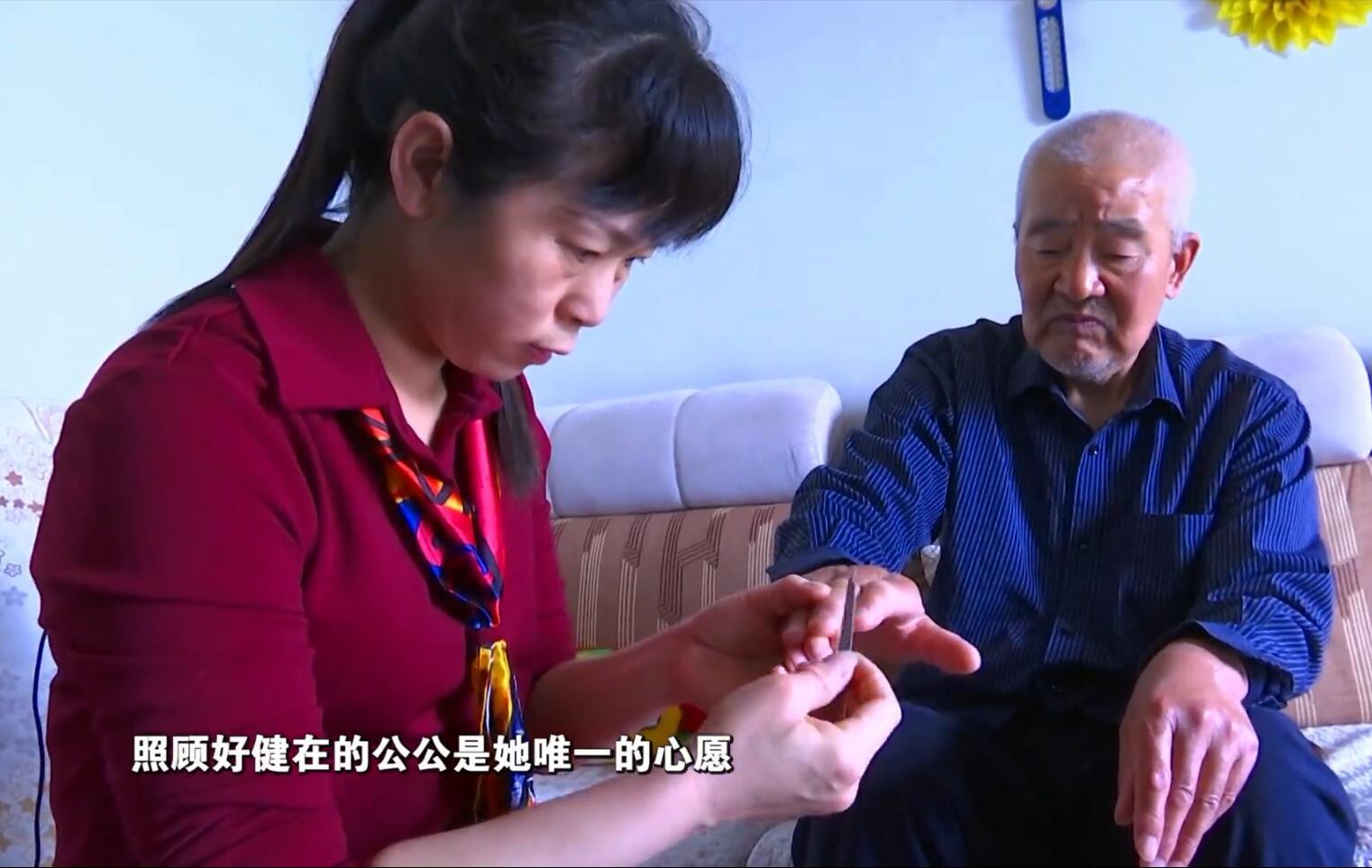 张红萍 视频图.jpg