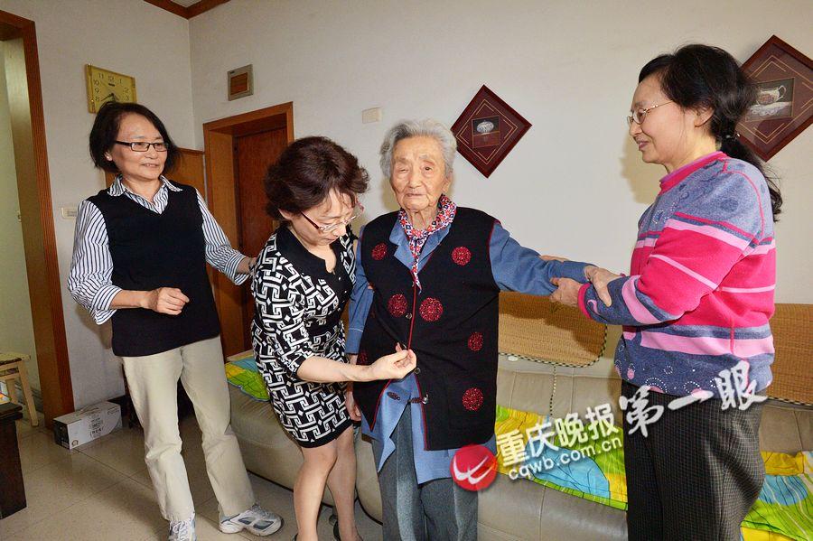 跨越世纪的感恩与回馈 百岁老人倾囊十万助寒门学子