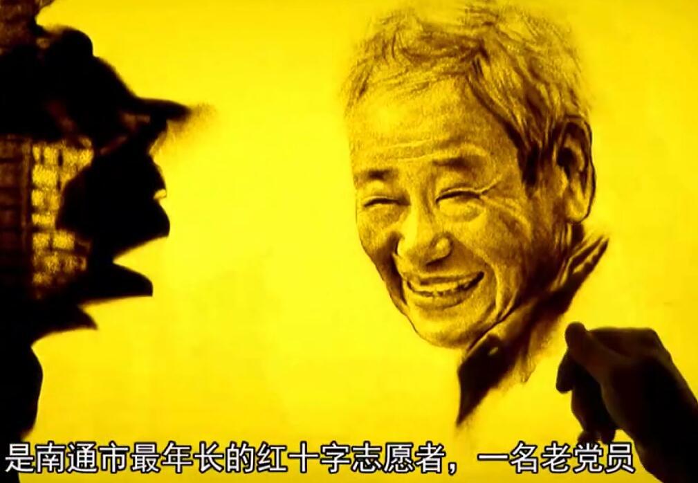 吴锦泉 视频截图.jpg