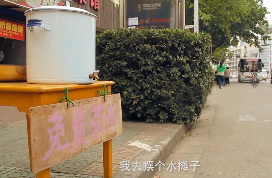 崔传面 视频图.jpg