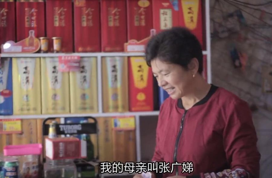 张广娣 视频图.jpg