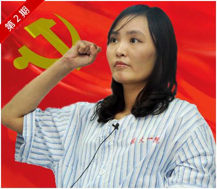 新党员宣誓仪式讲话_最美女教师张丽莉:高尚师德 感动中国---中国好人小传---中国 ...