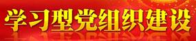 QQ截图20121102153358.jpg