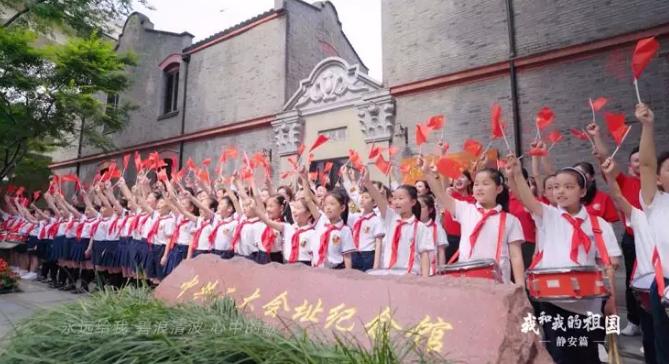与太古汇广场上悠扬的交响乐呼应