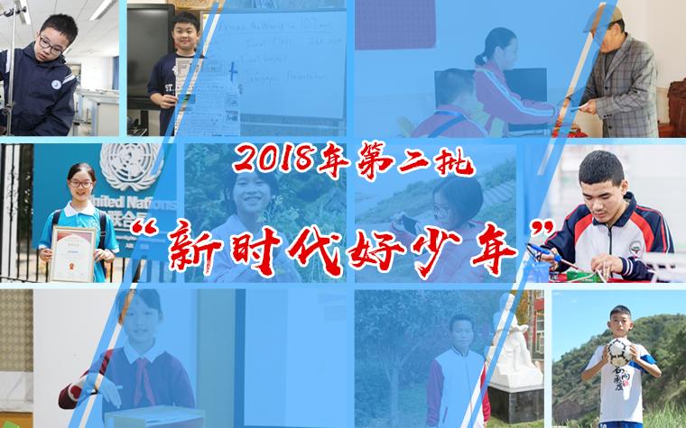 QQ图片20181226165010.png