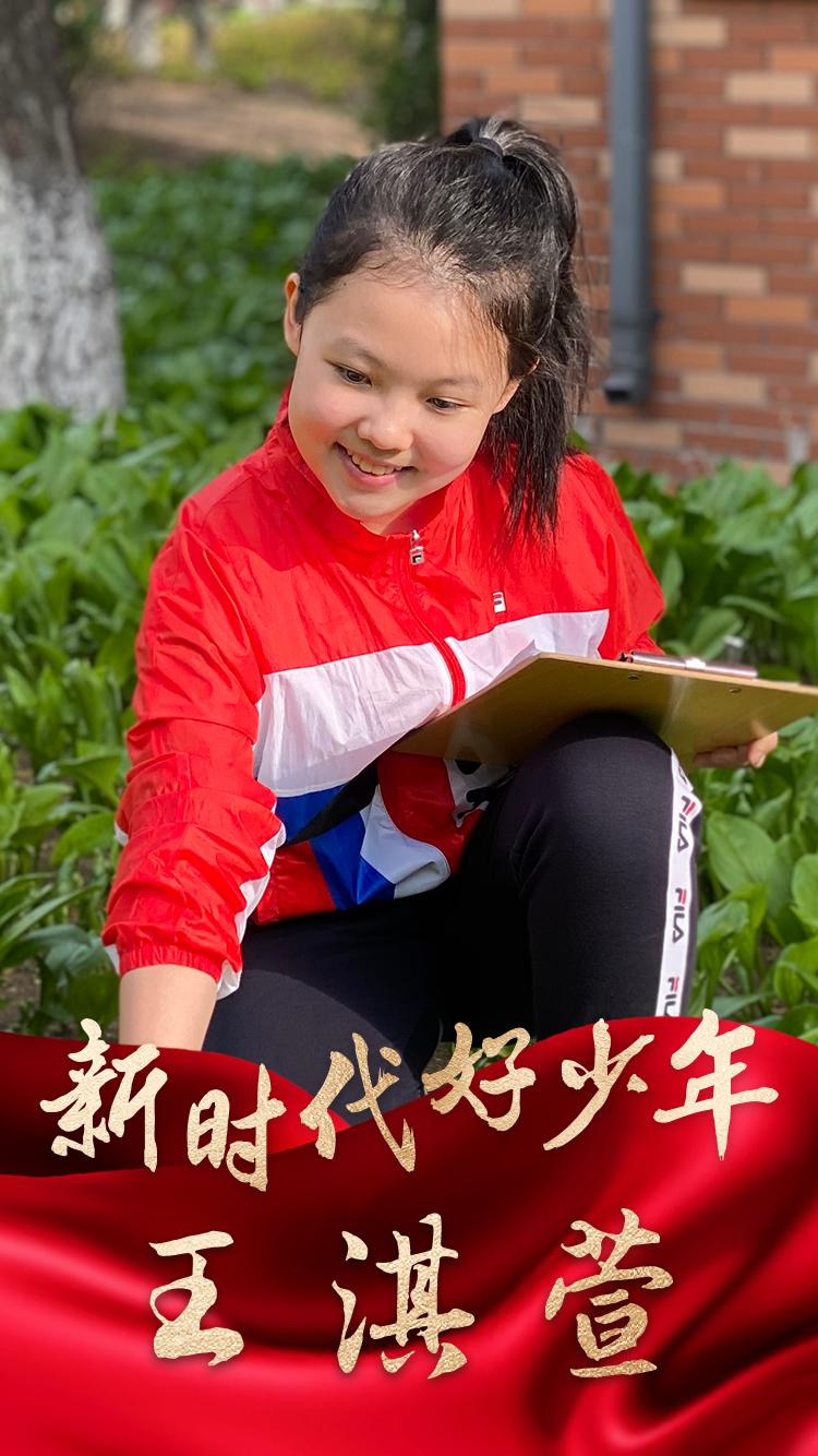 王淇萱.png