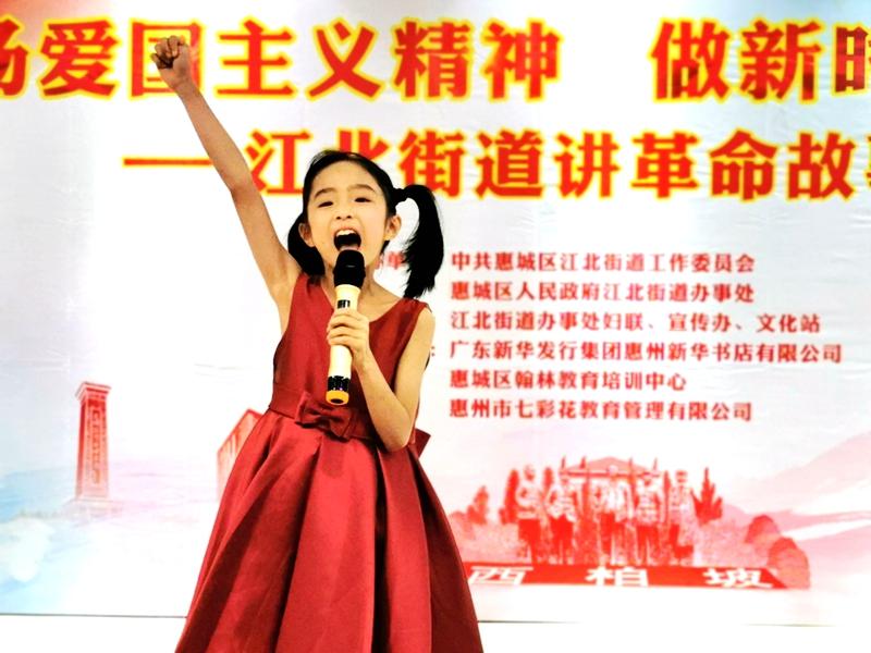 董全瑞炸碉堡_广东惠州青少年讲述红色革命故事 传承红色革命精神---中国文明网