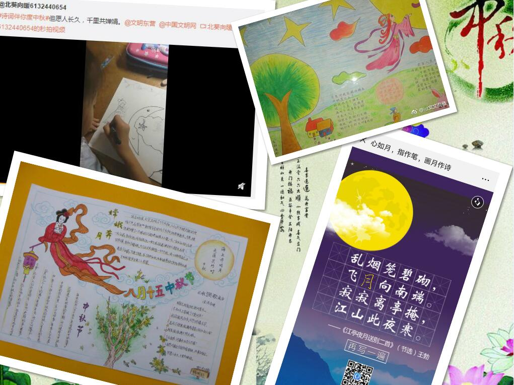 小朋友们精心绘制的手抄报,图文并茂的表达了他们对亲人的热爱,对美好