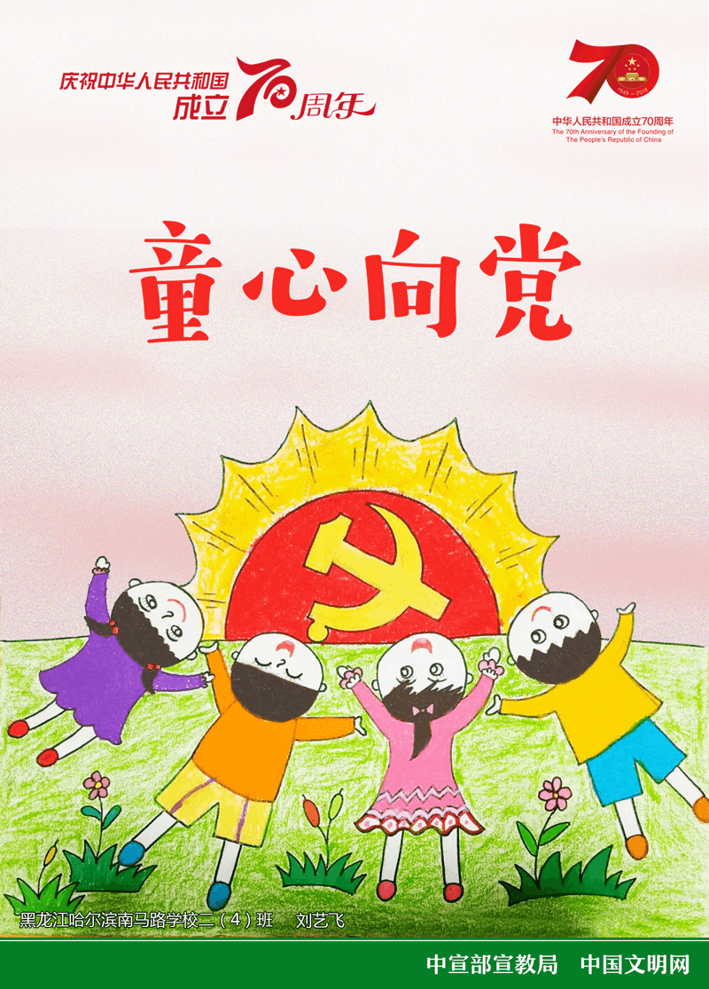 刘艺飞.png