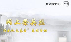 上海奉贤.jpg
