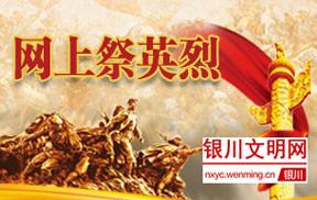 yinchuang.jpg