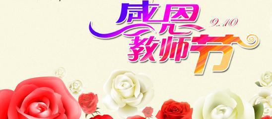 """""""立德树人""""是教师安身立命之本 - 有梦想有机会有奋斗 - 我的梦美丽中国梦有梦想有机会有奋斗有出彩"""
