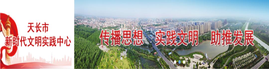天長市.jpg