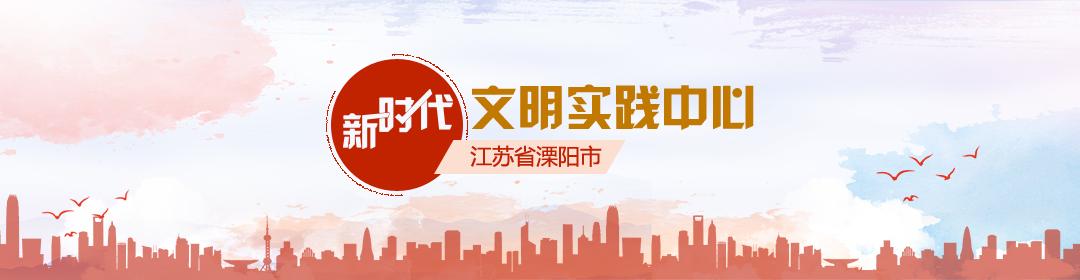 溧阳市.jpg