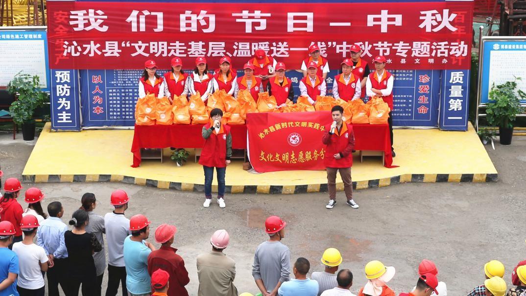 山西沁水:向工人送温暖 新时代文明实践活动进