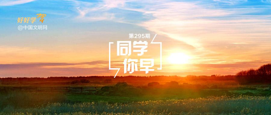 295鏈熷悓瀛︿綘鏃?閫氱敤181229-1-寰俊-鏈熸暟.jpg