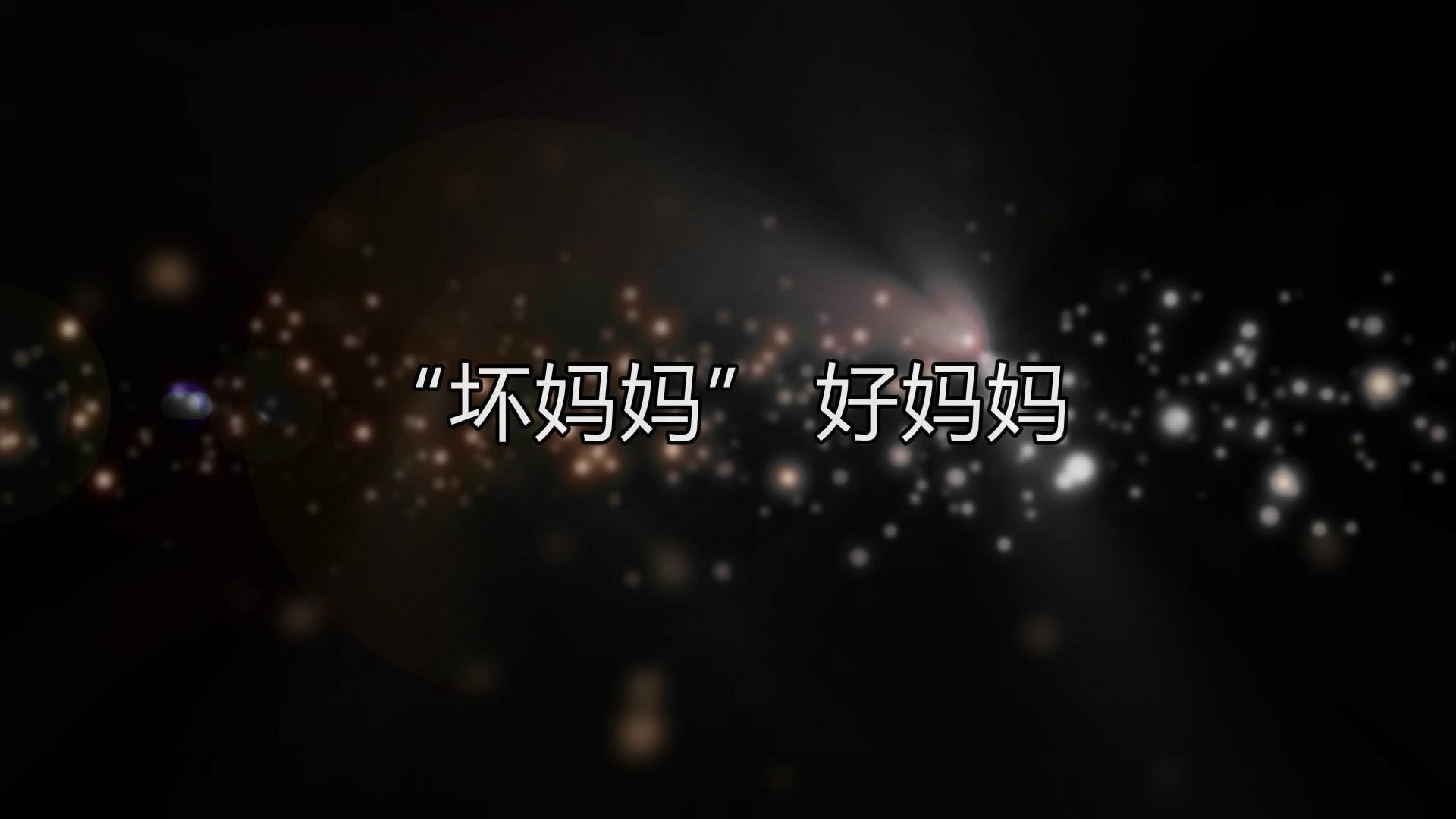 中国好人张广娣微视频《爱如朝阳[00_00_08][20181018-085703-0].JPG