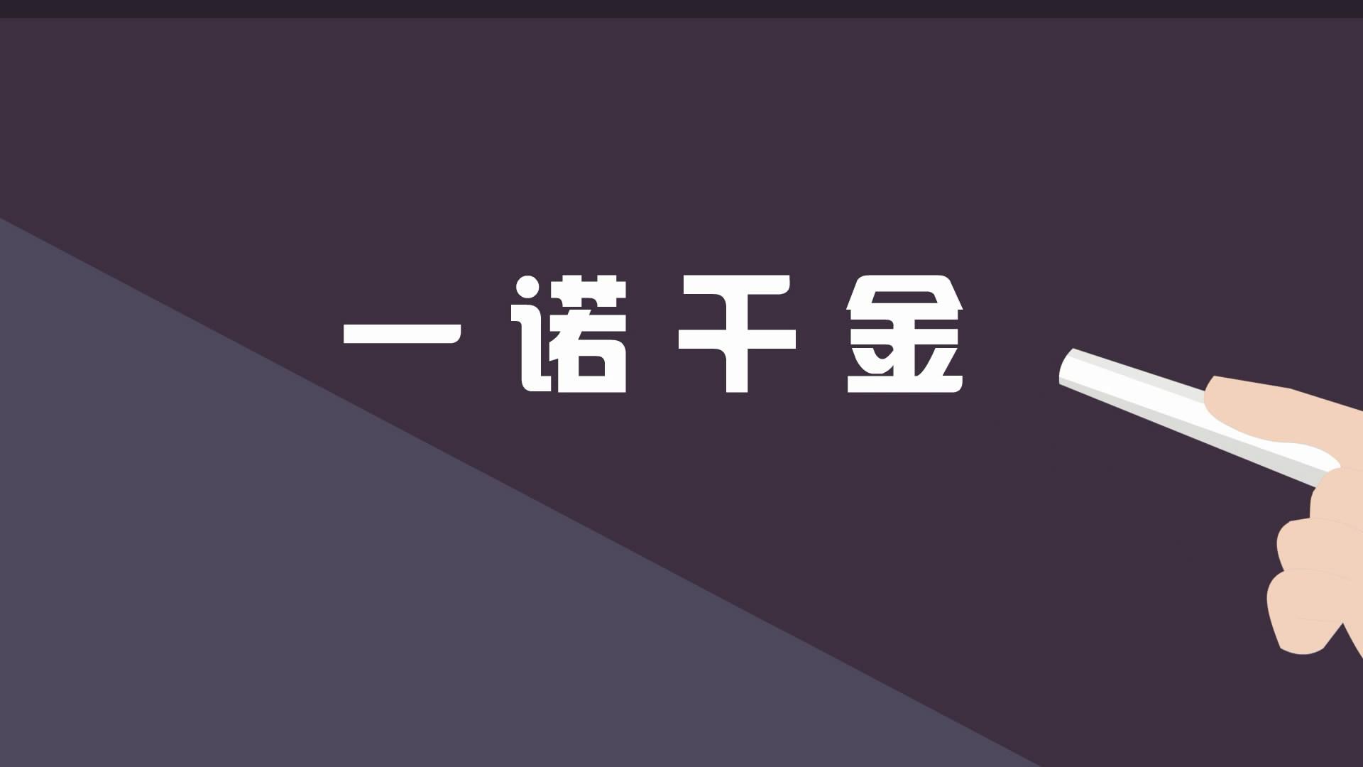 江西罗会继:信义0718[00_00_20][20181106-101140-0].JPG