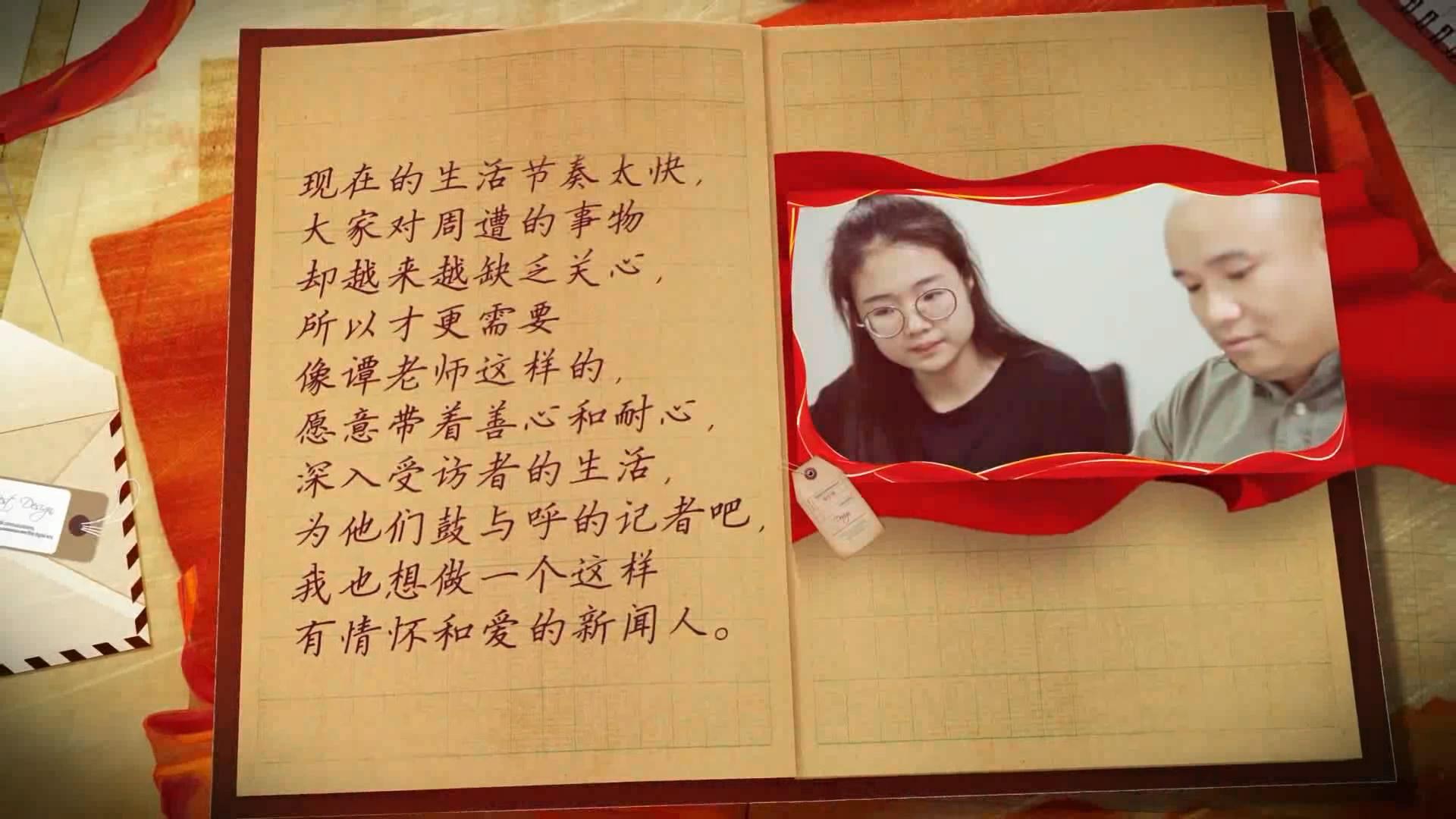 P1-大学生体验中国好人记者谭[00_15_08][20181112-095100-0].JPG