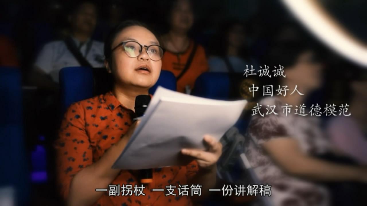 """""""中国好人""""杜诚诚:她的声音是[00_00_22][20181119-152300-0].JPG"""