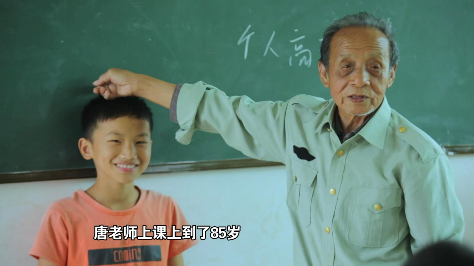 P1-大学生体验湖南好人唐延禄[00_06_58][20181120-100201-0].JPG