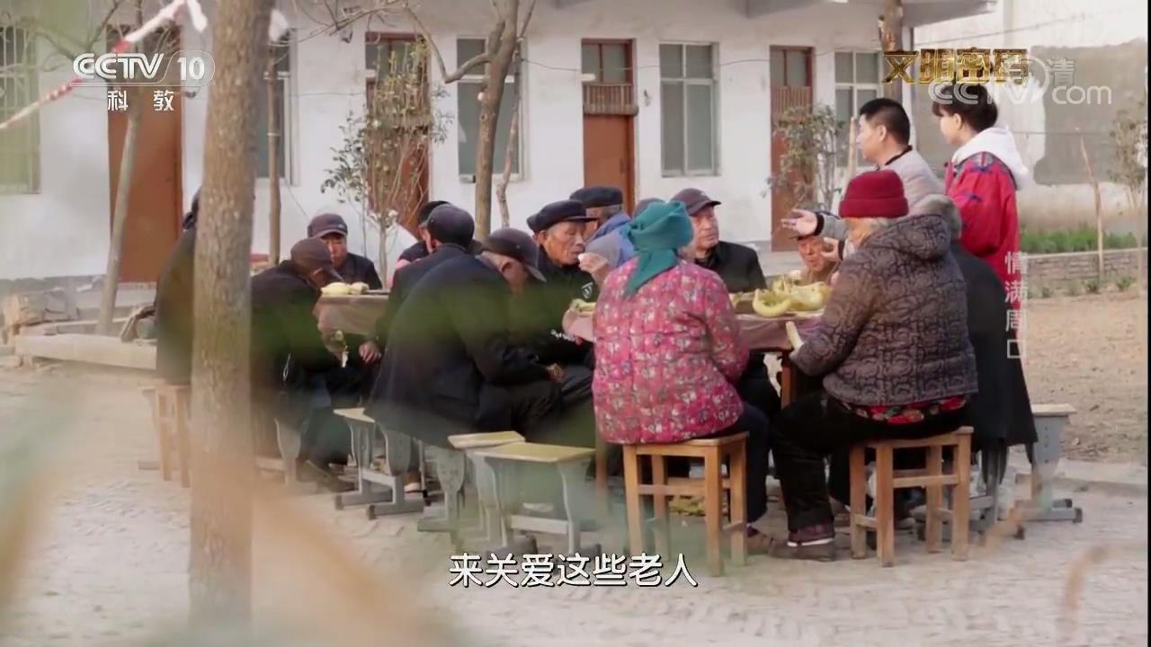 太康 王勇[00_08_38][20190213-103217].jpg
