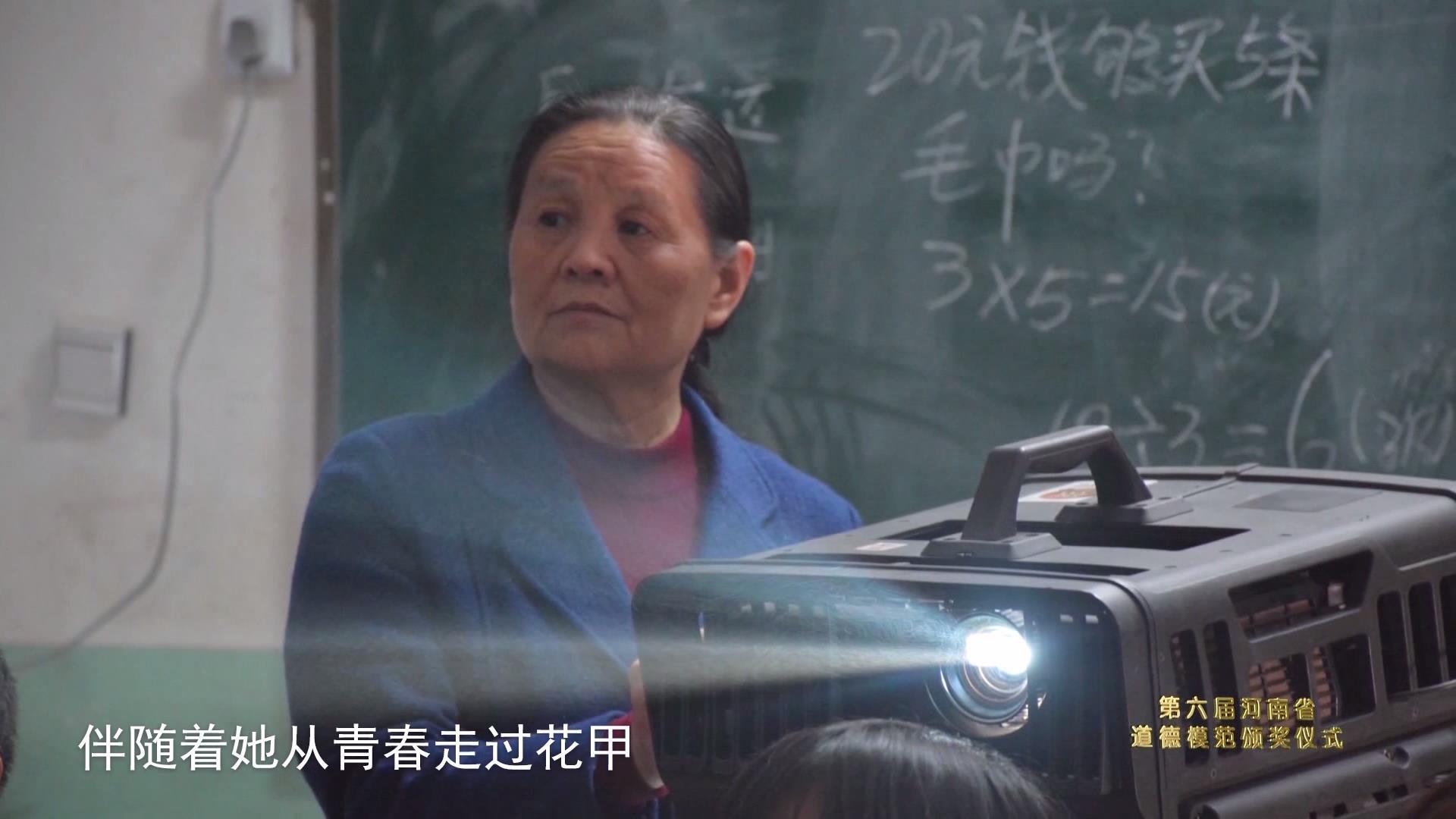 郭建华�女放映员42年坚持做一件事 为农[00_00_31][20190313-100113].jpg
