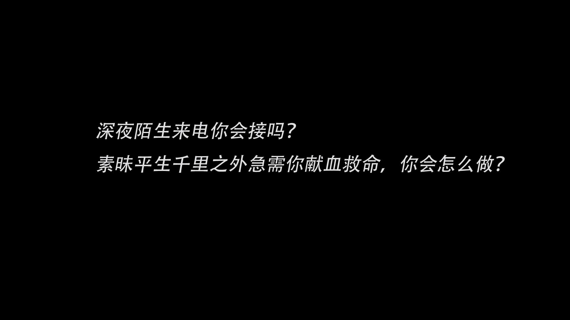 河南省安阳市邢卫环[00_00_03][20190411-085158].jpg