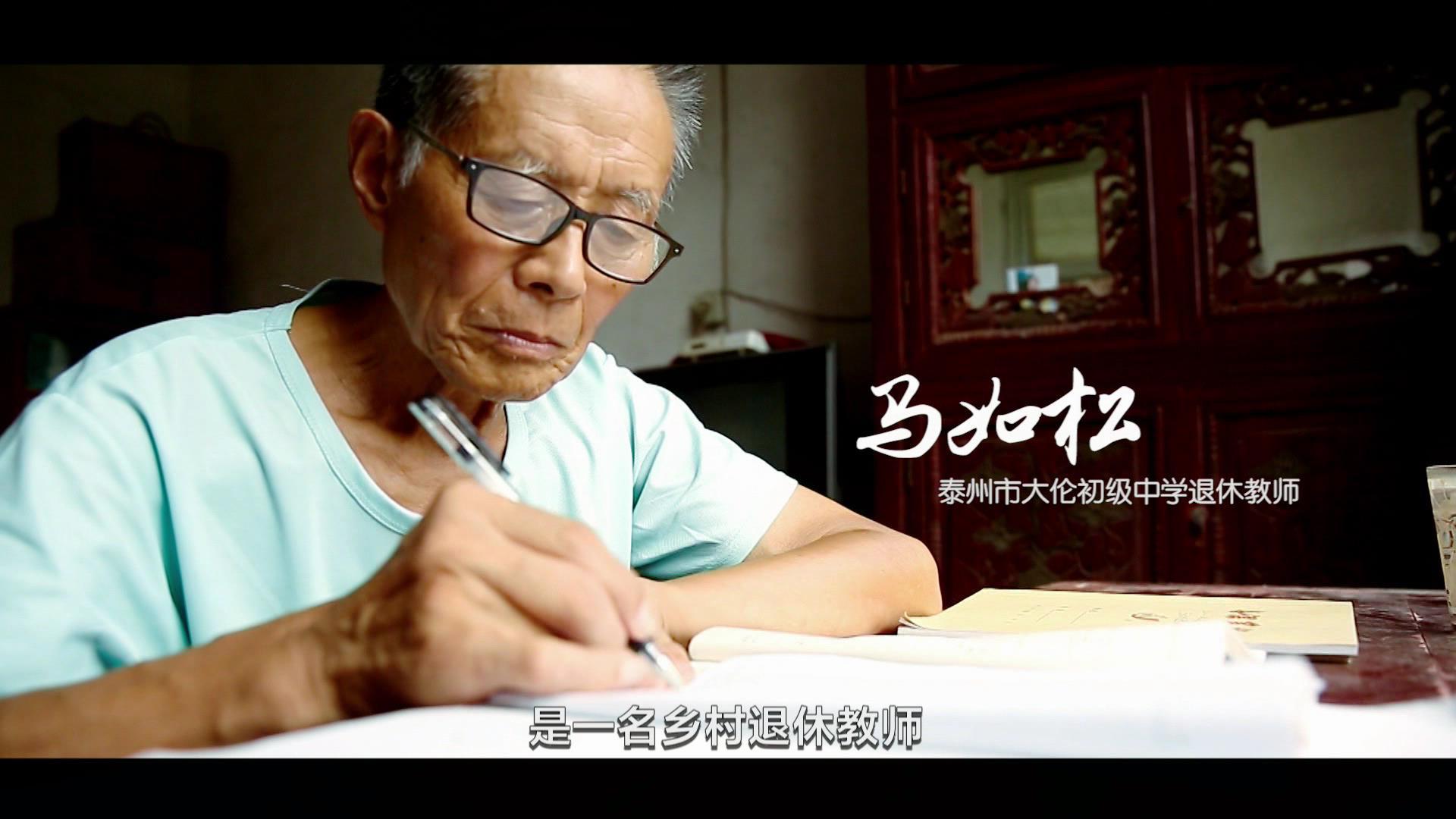 泰州马如松视频2[00_00_23][20190412-123539].jpg