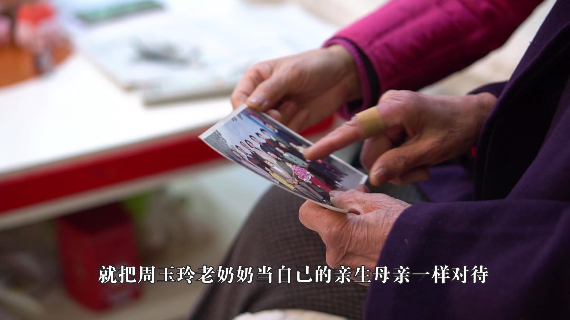 安徽省宿州市-卢湘君-2018[00_02_09][20190415-161534].jpg
