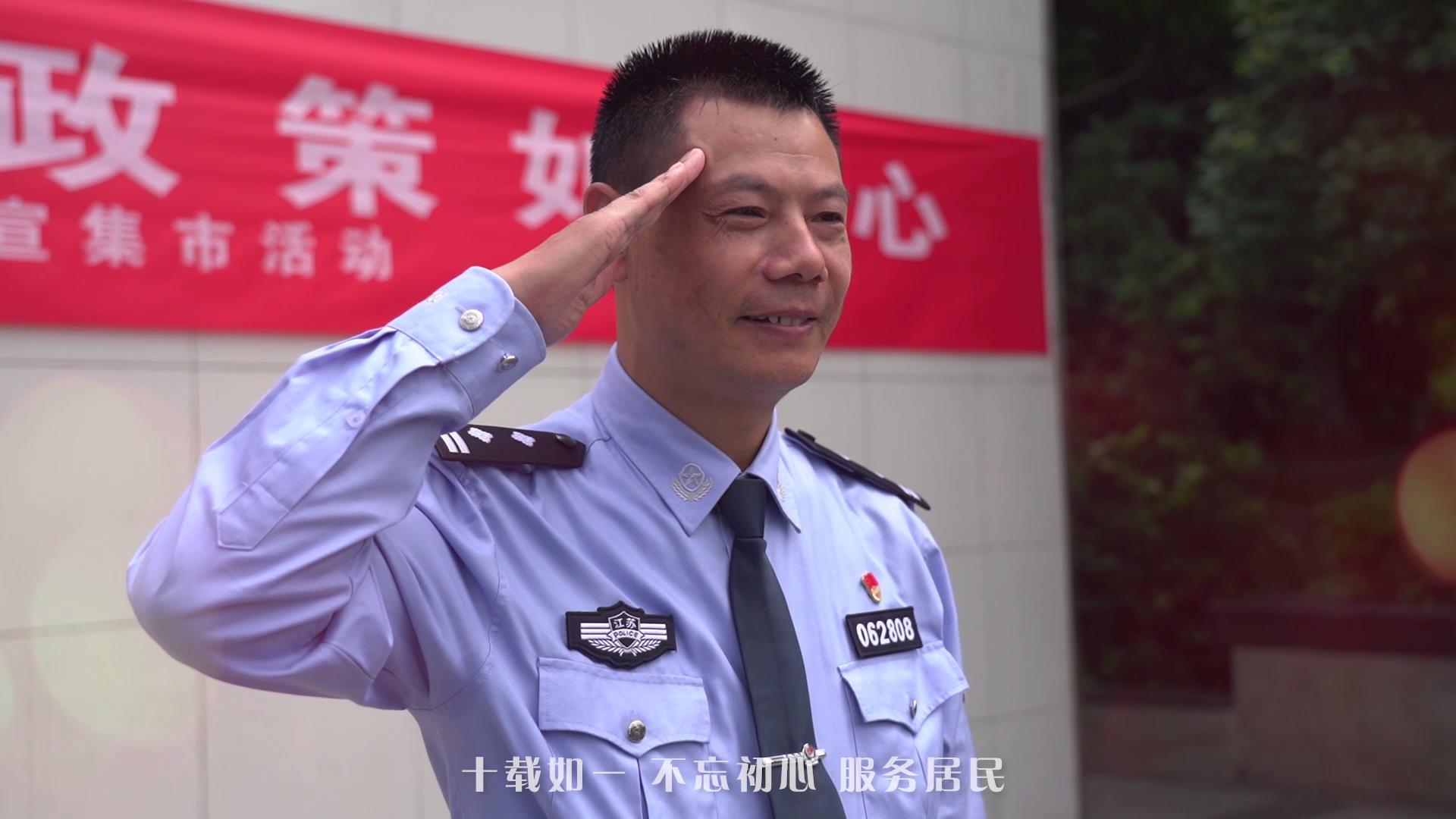崇川:一线十载   初心不改——陈新才好[00_05_56][20190619-084750].jpg