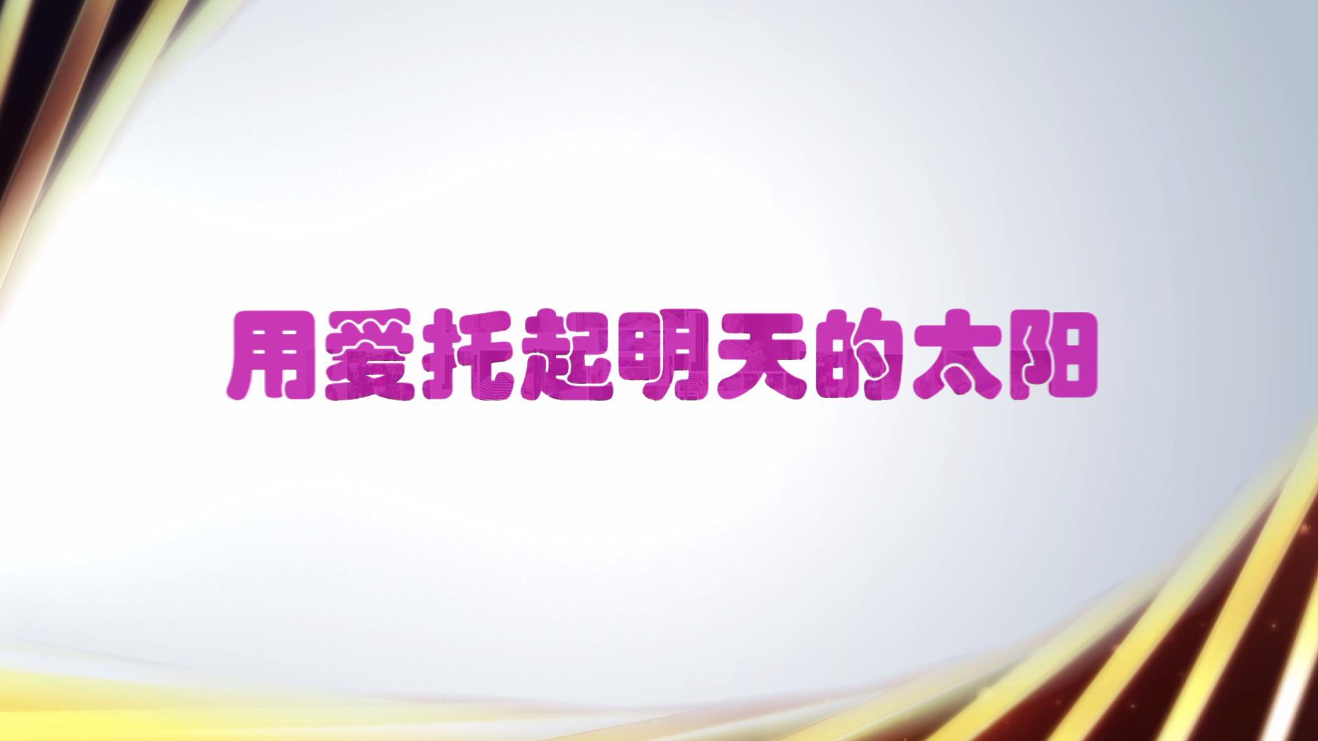 周芝琴视频[00_02_25][20190806-165916].jpg