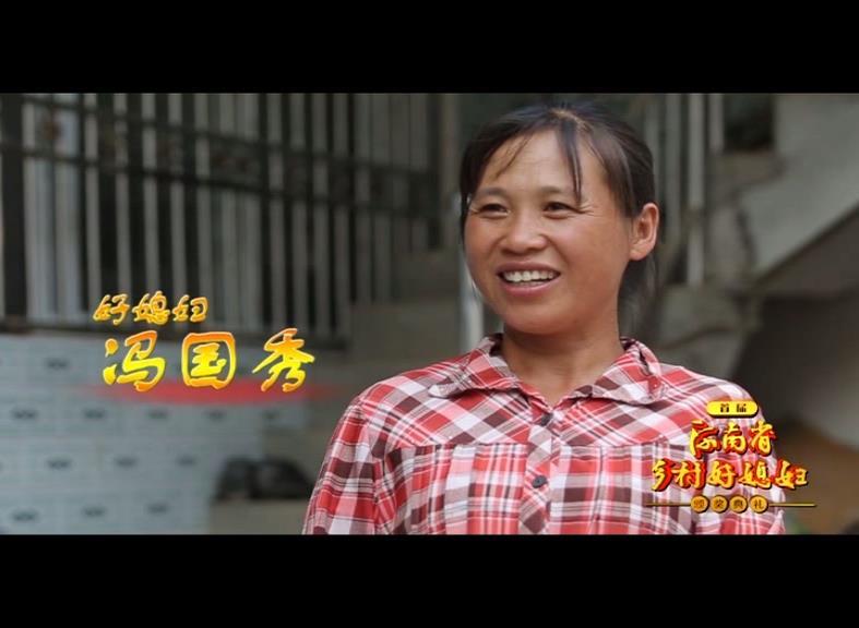 河南信阳冯国秀[00_03_06][20190813-103526].jpg