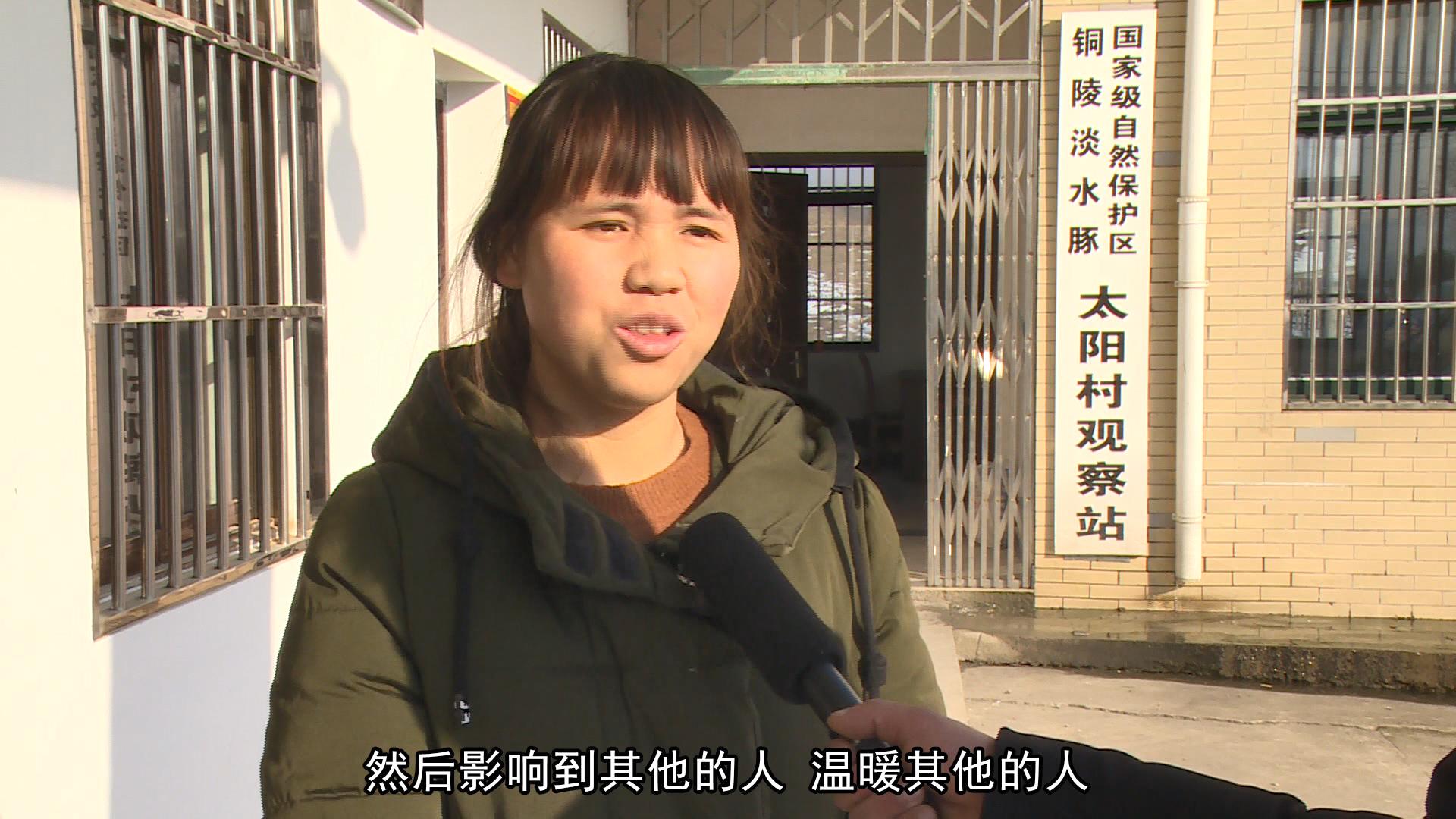 安徽铜陵古宏媛视频[00_04_29][20190918-085404].png