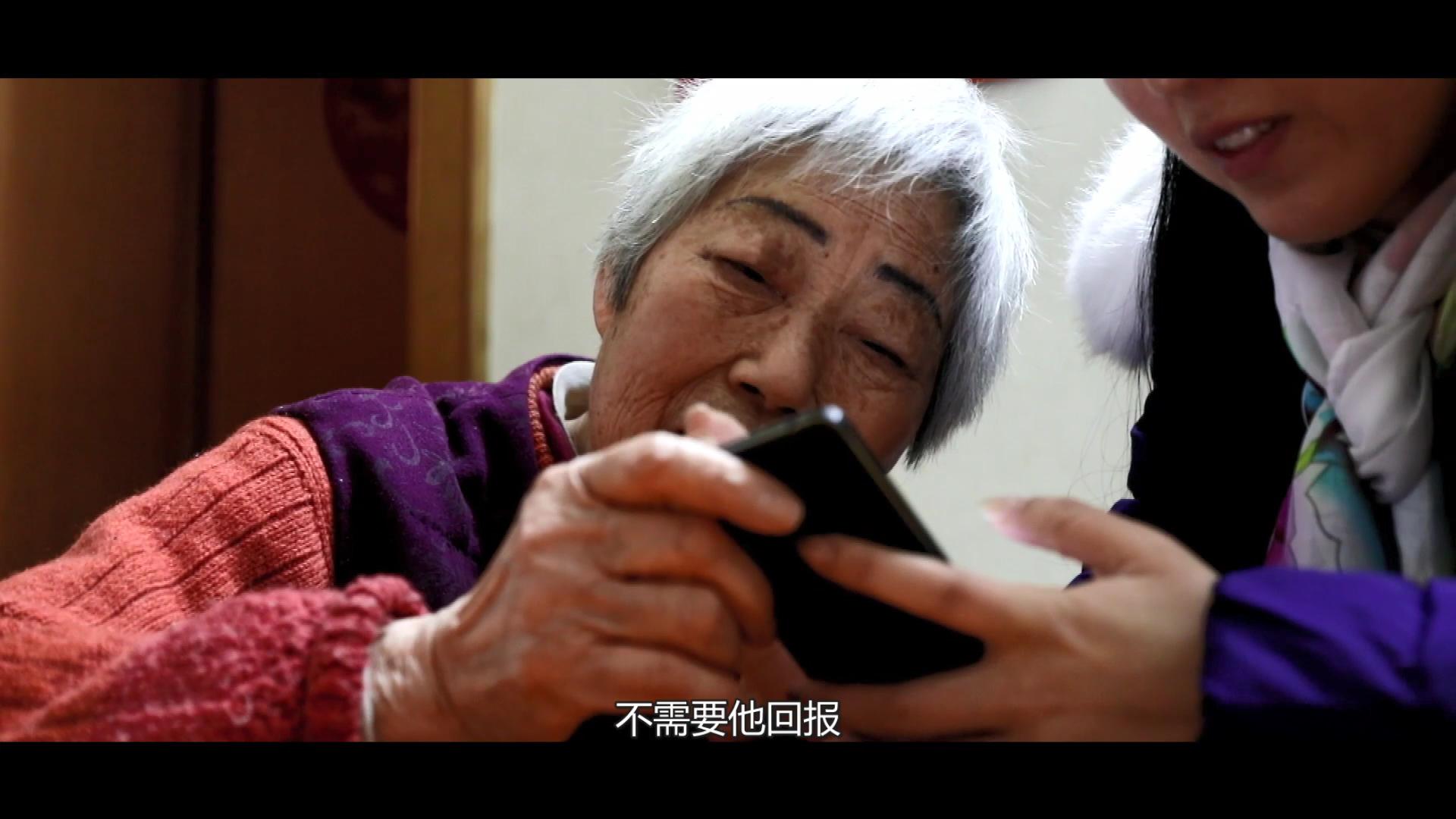 退休老人省吃俭用卖豆芽多年捐助100余名[00_02_10][20200519-155719].png
