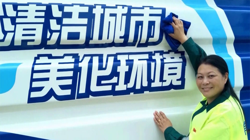 中国好人周丽娟2020[00_00_52][20200610-154850].jpg