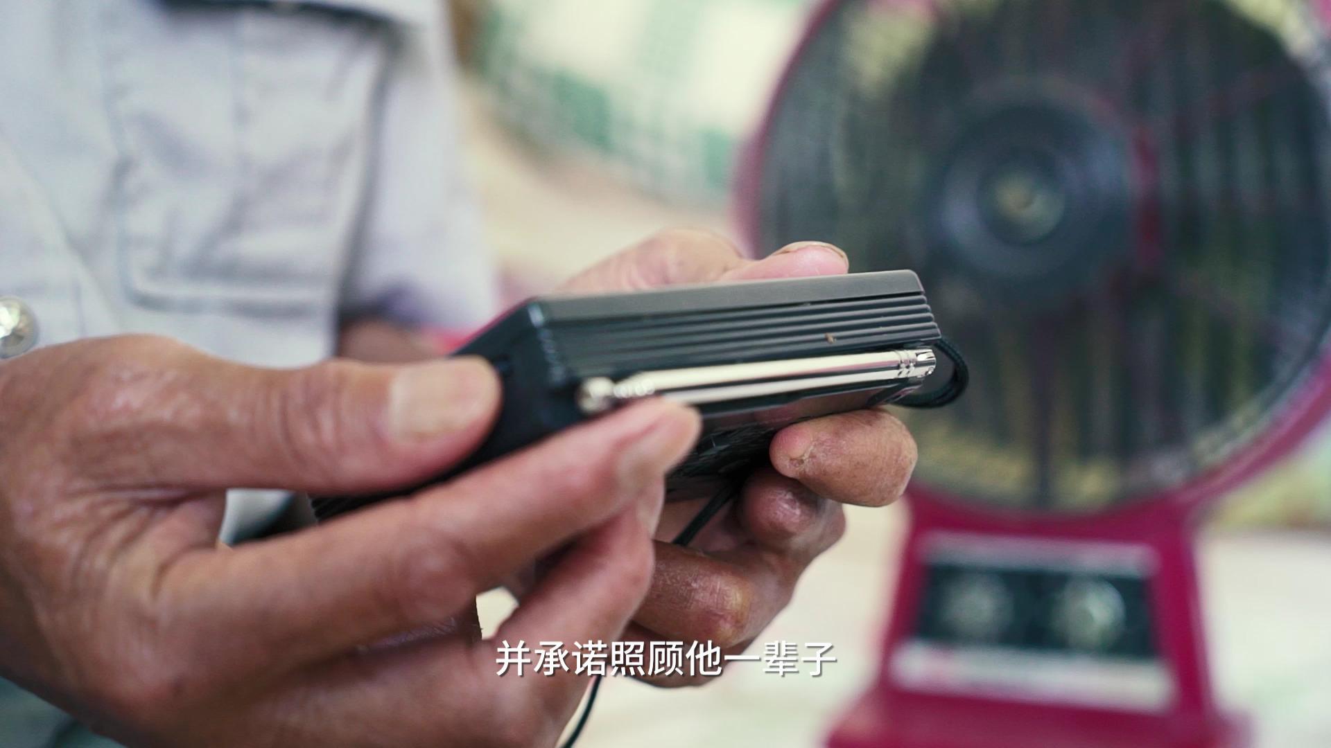 微影片:不变的承诺 孝心农家女邵桃荣[00_02_08][20201105-170038].png