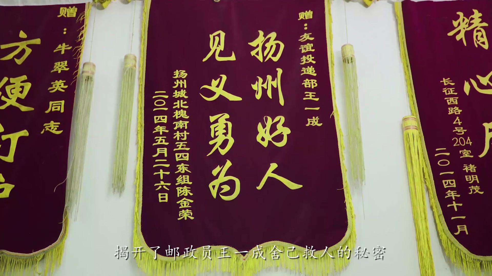 王一成[00_00_17][20201111-162536].png