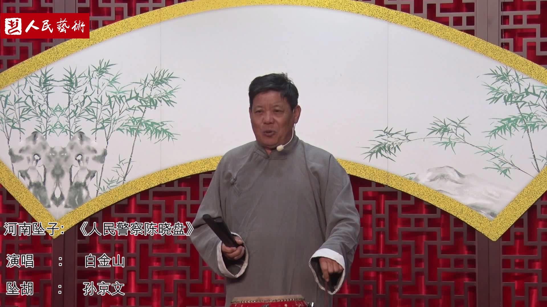 河南墜子《人民警察陳曉磐》(漯河)[20190510-164435].jpg