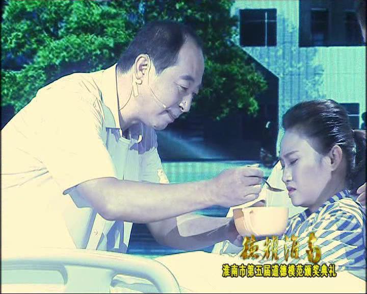 淮南情景剧《父爱如山》[00_07_18][20190611-151026].jpg