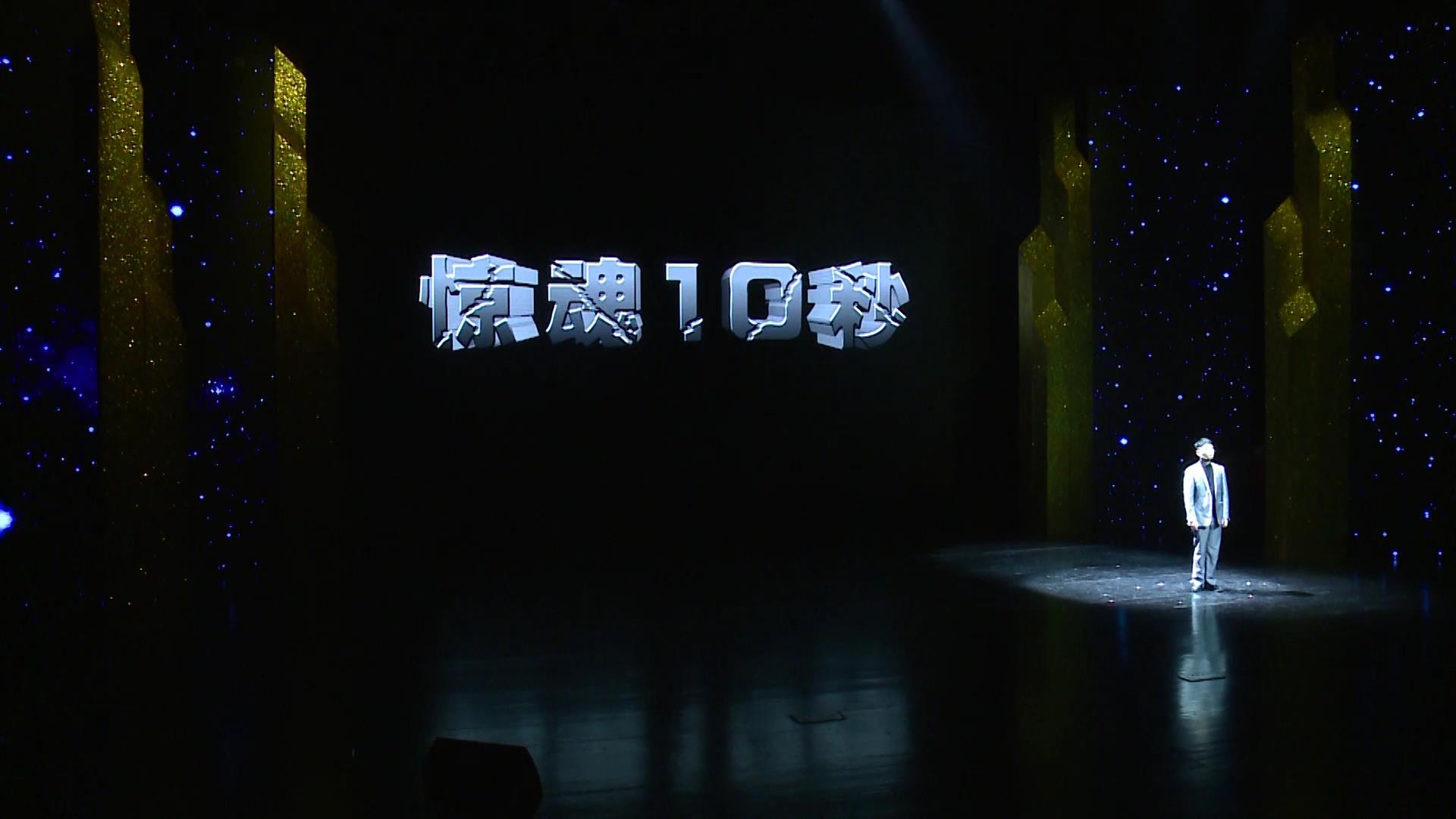 重庆:见义勇为 (惊魂10秒) 截取视频[00_00_02][20191018-174626].jpg