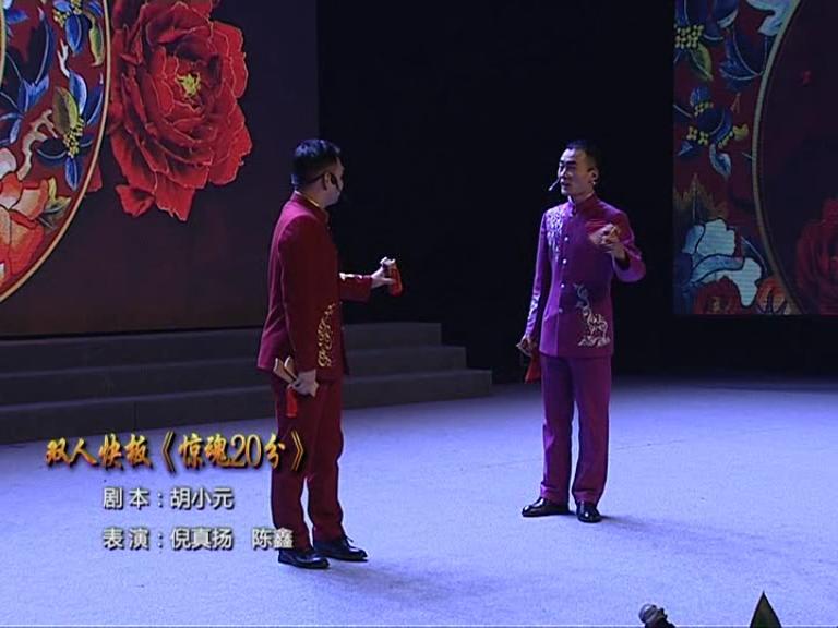 江苏扬州:惊魂20分(DVD)[00_00_05][20191217-150117].png