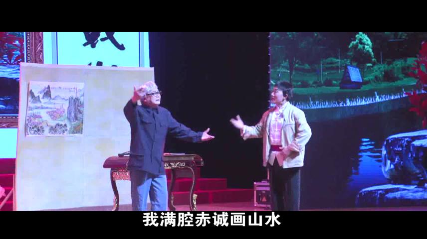 大型皖南花鼓戏《好人曹二贵》[00_39_38][20200519-174905].png