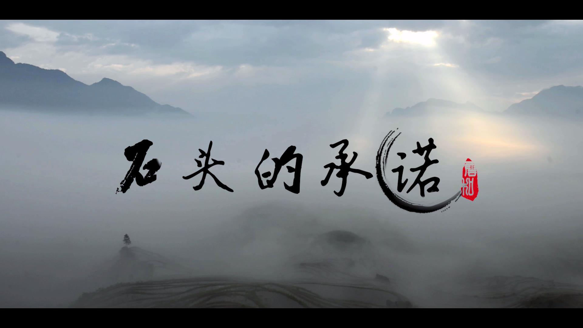 浙江丽水�石头的?#20449;�00_01_08][20190211-173414].jpg